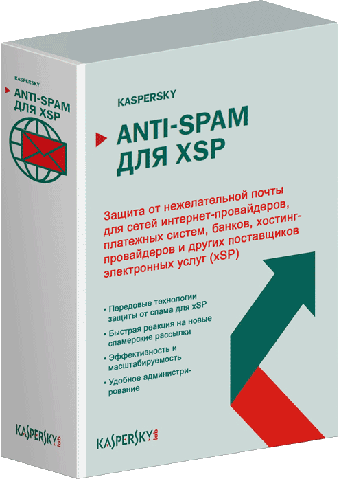 Kaspersky Anti-Spam for xSP Russian Edition. 1000-1499 Mb of traffic per day 2 year Base Traffic Licence