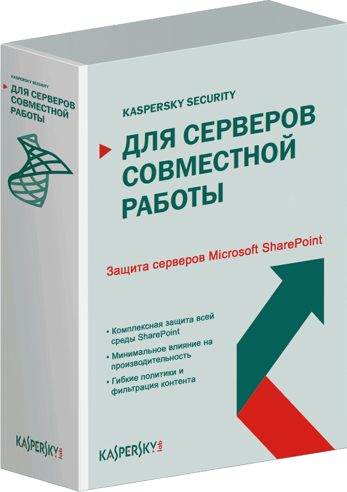 Kaspersky Security для серверов совместной работы Russian Edition. 250-499 User 1 year Base License
