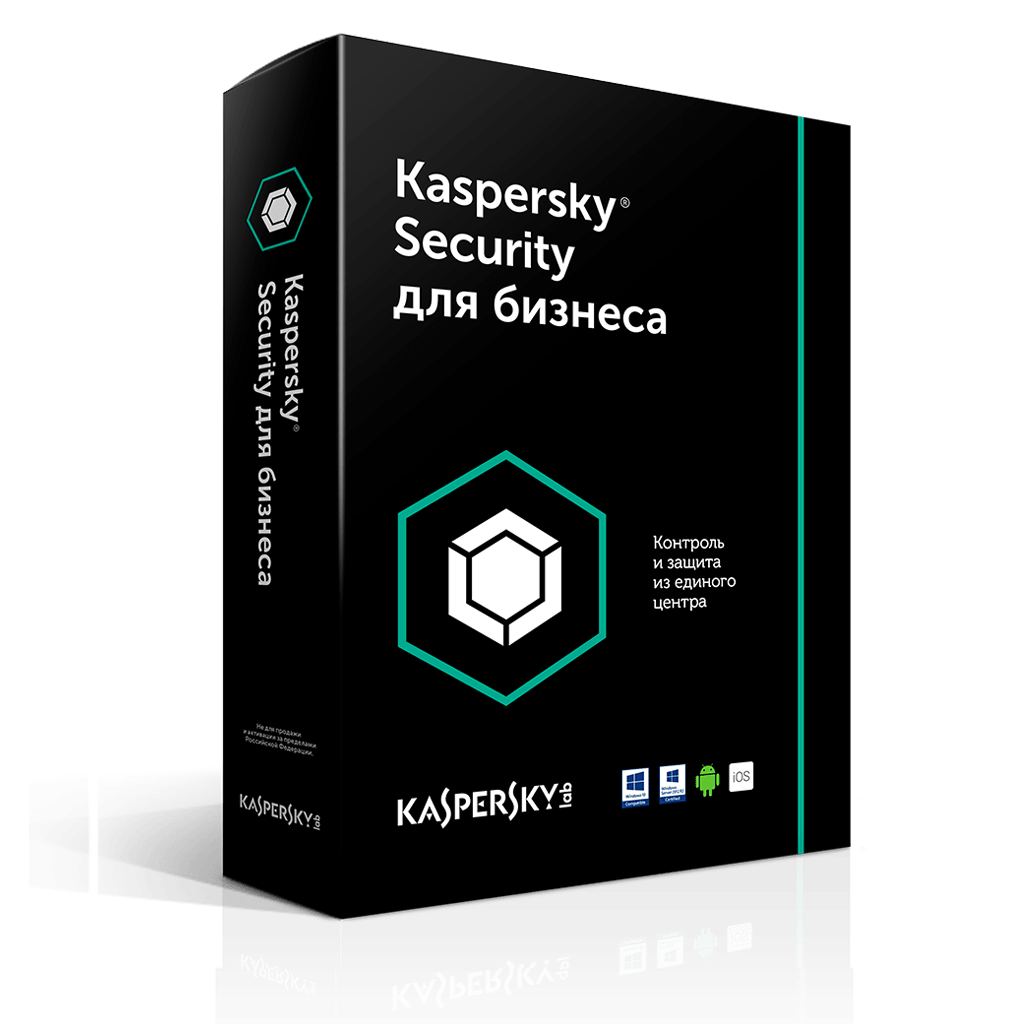 Kaspersky Total Security для бизнеса Russian Edition. 15-19 Node 2 year Base License