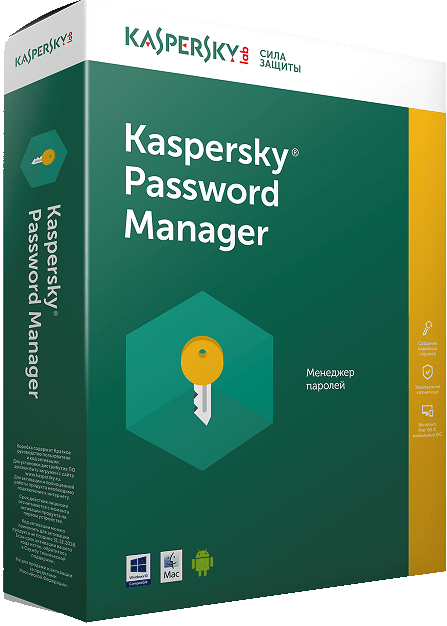 Kaspersky Cloud Password Manager Russian Edition. 1-User 1 year Base Retail Pack
