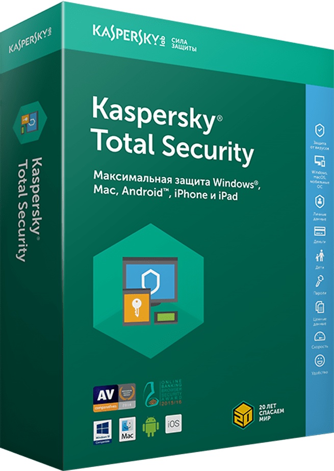 Kaspersky Total Security. Retail Pack. Multi-Device (3 устройства, 1 год)