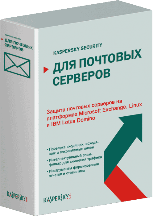 Kaspersky Security для почтовых серверов. 10-14 MailAddress 1 month Successive xSP License