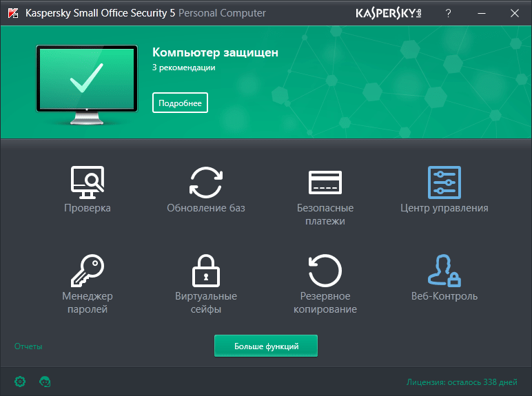 Kaspersky Small Office Security 5 for Desktops, Mobiles and File Servers (fixed-date) Russian Edition. 15-19 Mobile device; 15-19 Desktop; 2 - FileServer; 15-19 User 1 year Base License