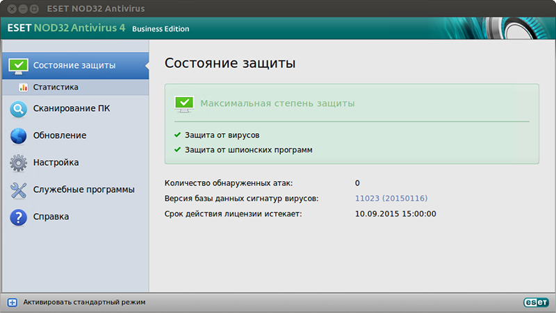 ESET NOD32 Antivirus Business Edition newsale for 6 users