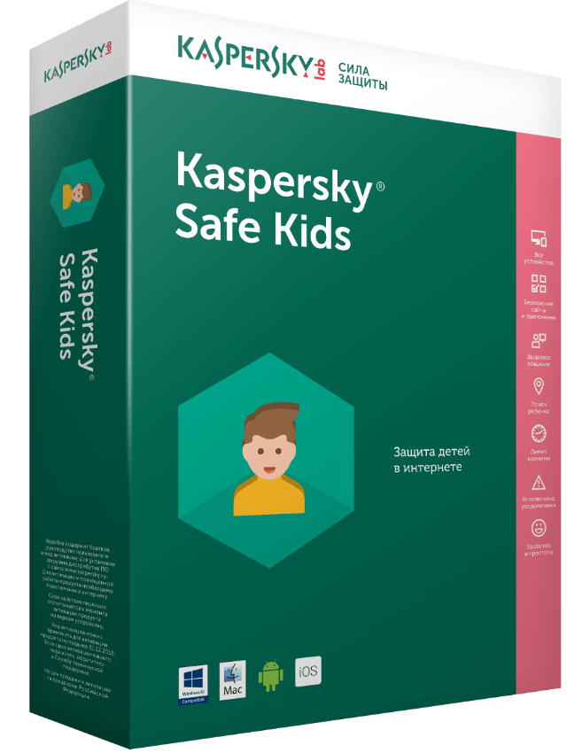 Kaspersky Safe Kids Russian Edition. 1-User 1 year Base Retail Pack