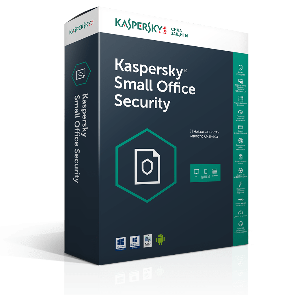 Kaspersky Small Office Security for Desktops, Mobiles and File Servers (fixed-date) Russian Edition. 20-24 Mobile device; 20-24 Desktop; 2 - FileServer; 20-24 User 1 year Base License