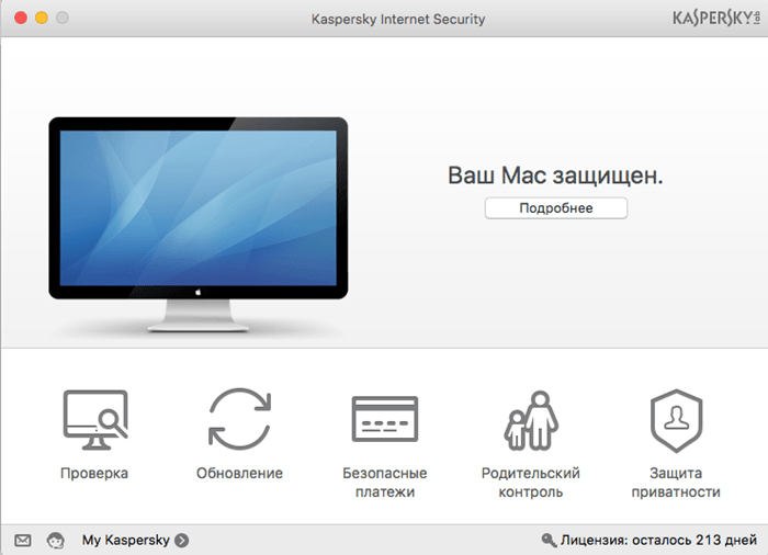 Kaspersky Internet Security для Mac 16. Retail Pack (1 ПК / 1 год)