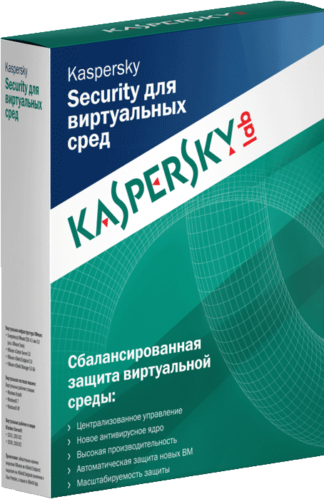 Kaspersky Security для виртуальных сред, Server Russian Edition. 1-VirtualServer 2 year Base License