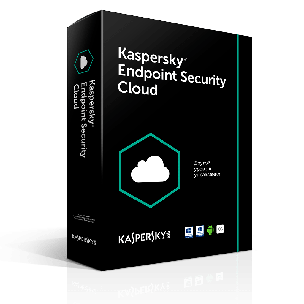 Kaspersky Endpoint Security Cloud Russian Edition. 10-14 Node 1 month Successive xSP License