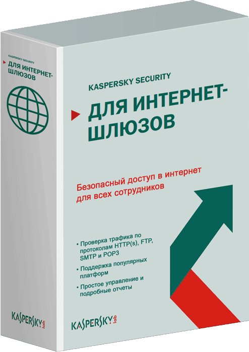 Kaspersky Security для интернет-шлюзов Russian Edition. 50-99 Node 1 year Base License