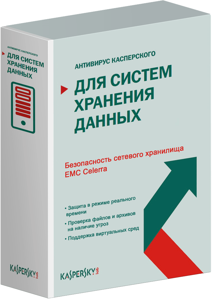 Kaspersky Security для систем хранения данных, Server Russian Edition. 5-9 FileServer 2 year Base License