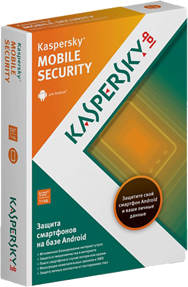 Kaspersky Security для мобильных устройств Russian Edition. 15-19 Mobile device 1 year Base License