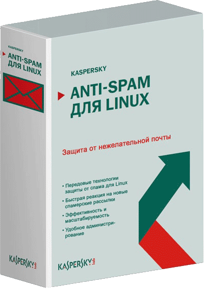 Kaspersky Anti-Spam для Linux Russian Edition. 25-49 MailBox 2 year Base License
